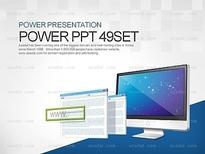 애니2_IT사업계획(퓨어피티)
