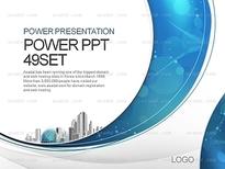애니2_사업계획 05(퓨어피티)