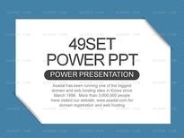 애니2_사업계획 10(퓨어피티)