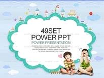애니2_어린이교육 06(퓨어피티)