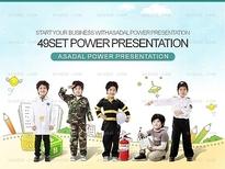 애니2_어린이교육 10(퓨어피티)