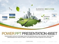 애니2_성공적인 사업파트너_0263(바니피티)