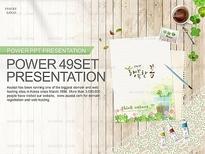 애니2_행복한 봄_0291(바니피티)