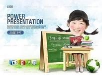애니_행복교육 템플릿_b0003(고감도피티)