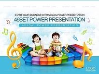 애니2_어린이교육 16(퓨어피티)