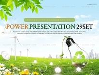 애니_친환경 에너지_0388(바니피티)