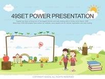 애니2_어린이교육 19(퓨어피티)