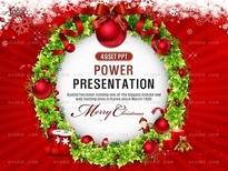 애니2_크리스마스 이벤트 템플릿_b0001(고감도피티)