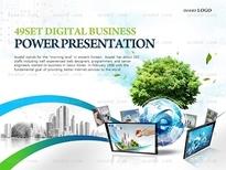 애니2_디지털사업계획서_0427(맑은피티)