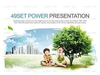 애니2_사회복지 사업계획서 06(퓨어피티)