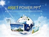 애니2_글로벌 비즈니스 15(퓨어피티)