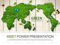 애니2_글로벌 비즈니스 07(퓨어피티)