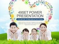 애니2_사회복지 사업계획서 08(퓨어피티)
