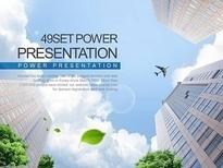 애니2_사업계획 55(퓨어피티)