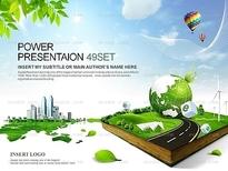 세트2_그린환경 비즈니스_0055(바니피티)