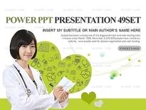 세트2_의료기관 제안서_0145(바니피티)