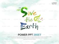 세트_Save the Earth_0113(심플피티)