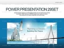 세트_비즈니스 제안서_0382(바니피티)