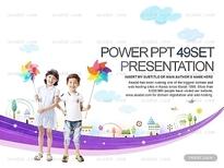 세트2_어린이 교육_0439(바니피티)
