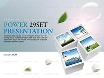 세트_비즈니스 제안서_0824(바니피티)