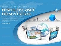 세트2_글로벌 비전 비즈니스_0905(바니피티)