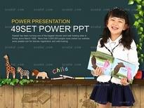 세트2_어린이교육관련 템플릿 02(퓨어피티)