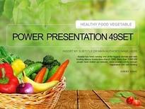 세트2_Healthy Food_1019(바니피티)