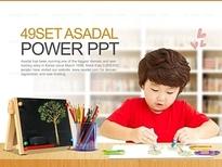 세트2_어린이교육 25(퓨어피티)
