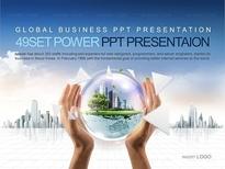세트2_글로벌사업계획_b0991(맑은피티)