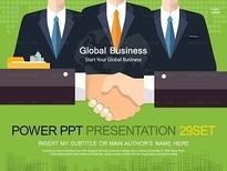 세트_Global Business_1128(바니피티)
