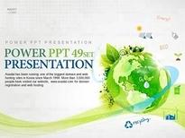 세트2_환경에너지_1129(바니피티)