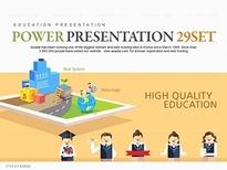 세트_High Quality Education_1168(바니피티)