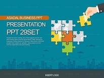 세트_플랫 퍼즐조각02_b1026(조이피티)