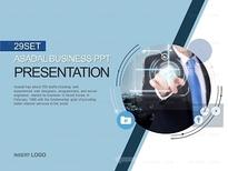 세트_디지털사업계획서_b01100(맑은피티)