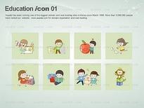 1종_교육 일러스트 아이콘01_0022(바니피티)