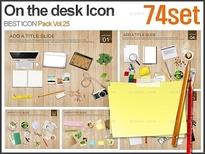 On the desk 아이콘 패키지 Vol.25(74종)_퓨어피티