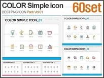 PNG 컬러 심플 아이콘 패키지 Vol.01(50set)_맑은피티