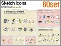 스케치 아이콘 패키지_Vol.03(60set)_하늘피티