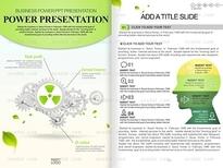 세로_친환경 기계산업_0226(조이피티)