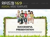 와이드_글로벌 어린이교육_0014(하늘피티)