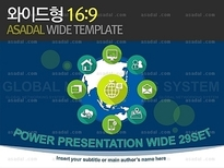 와이드_GLOBAL NETWORKING SYSTEM_w0103(좋은피티)