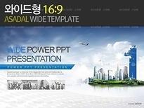 와이드_기업 사업 보고서_0066(바니피티)