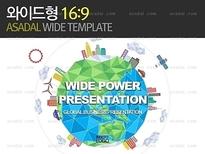 와이드_글로벌 플랫디자인2_w0137(조이피티)