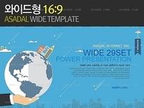 와이드_글로벌지구_w0141(좋은피티)