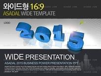 와이드_2015 회의_w0147(조이피티)