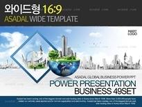 와이드_글로벌 사업계획_w0161(조이피티)