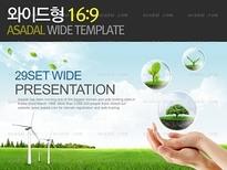와이드_친환경 에너지 03(퓨어피티)