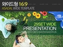 와이드_교육과 자연의 조화02(퓨어피티)