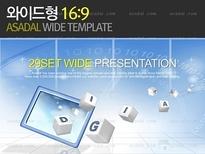 와이드_디지털 비즈니스 02(퓨어피티)