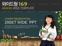 와이드_어린이교육관련 템플릿 02(퓨어피티)